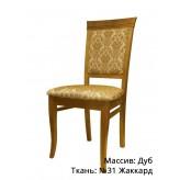 Деревянный стул М17