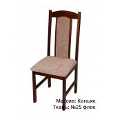 Деревянный стул М40